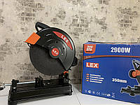 Труборез, монтажная пила по металу LEX - 8011В /2900 Вт/ Гарантия 1 Год.