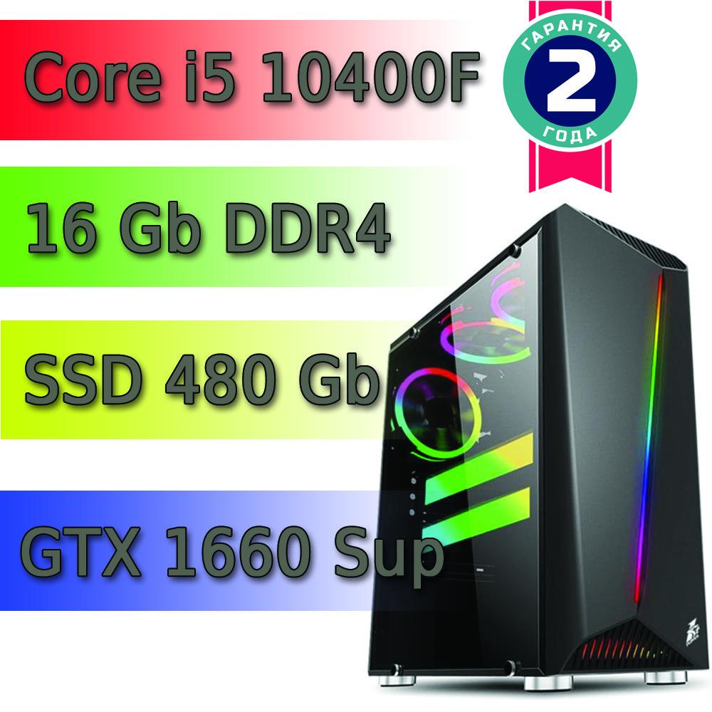 Игровой компьютер / ПК  ( intel i5-10400F (6 x 4.3GHz) / B460 / 16Gb DDR4 / 480Gb / GTX 1660 S 6Gb / 500W)
