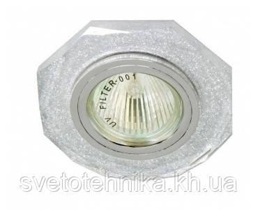 Точечный светильник Feron 8020-2 мерцающее серебро