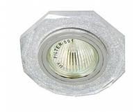 Точечный светильник Feron 8020-2 мерцающее серебро, фото 1