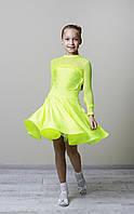 Рейтинговое платье Бейсик для бальных танцев Sevenstore 9108 Лимон
