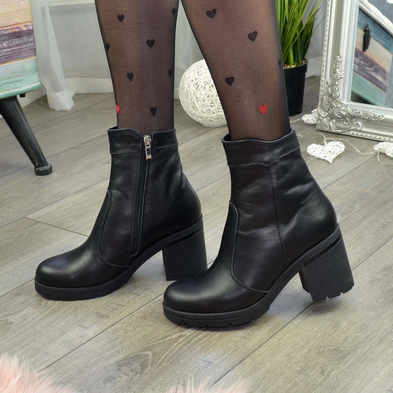 Ботинки женские черные кожаные на устойчивом каблуке. 38 размер