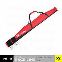 Чехол для лыж Volkl Race 2021 1 пара 165+ см красный (140115)