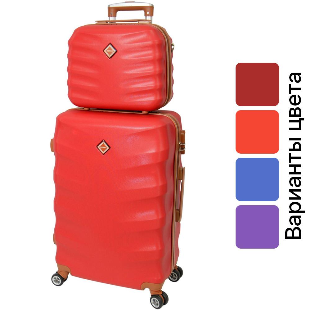 Комплект чемодан + кейс Bonro Next небольшой дорожный набор
