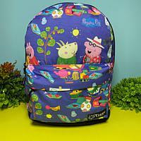 Детский рюкзак для мальчика и девочки Свинка Пеппа, фото 1