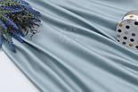 Клапоть сатину, колір сірої гавані, (№2795), розмір 39*120 см, фото 3