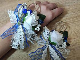 Весільна бутоньєрка і браслет Бутон. Синя.