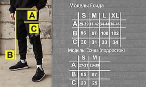 Карго штаны подростковые черные, от бренда ТУР модель Ёсида (Yoshida) Рост 140см - 188см., фото 3