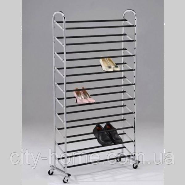 Підставка для взуття пересувна