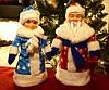 Дед Мороз и Снегурочка под елку