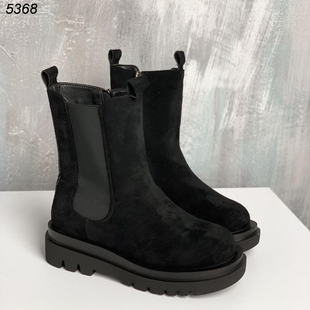 Осенние сапоги ботинки 5368 (ВБ)
