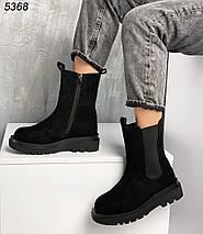 Осенние сапоги ботинки 5368 (ВБ), фото 3