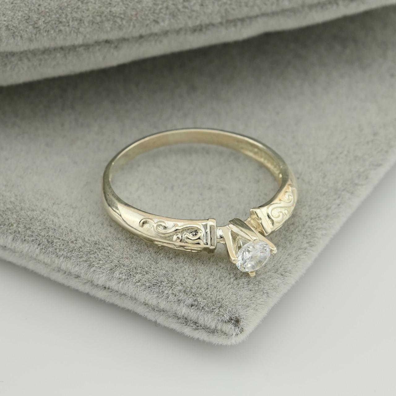 Серебряное кольцо Алмаз размер 19.5 вставка белые фианиты вес 1.6 г