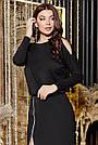 Трикотажное чёрное платье миди повседневное, фото 5
