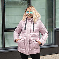 Зимние женские куртки большого размера 50,52,58 пудра