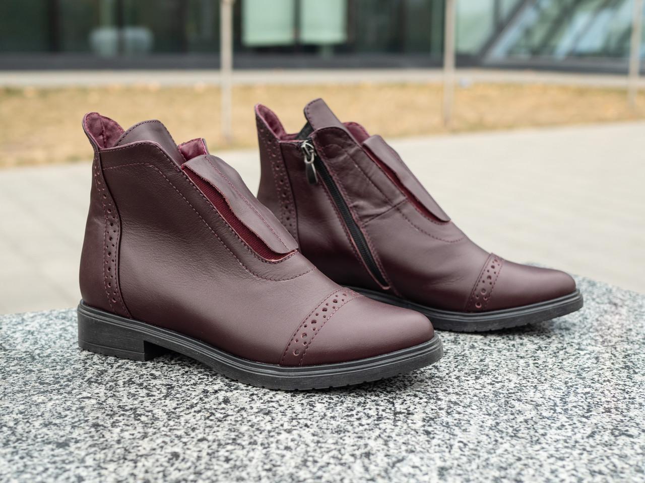 Модные ботинки женские   кожаные  36-41 бордо