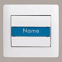 Кнопка звонка с биркой для номера с подсветкой (с рамкой) LXL Oscar белый