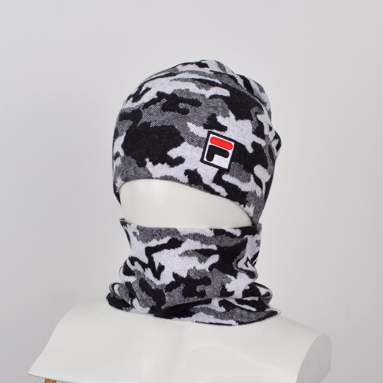 Комплект камуфляж-3 Fila