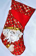 Новогодний носок для подарков Деда Мороза и Святого Николая