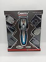 Машинка для стрижки 11 в 1 Gemei GM-562