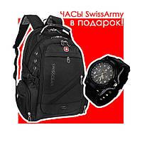 Швейцарский городской рюкзак SwissGear 8810 black с выходом под наушники (свиссгир)