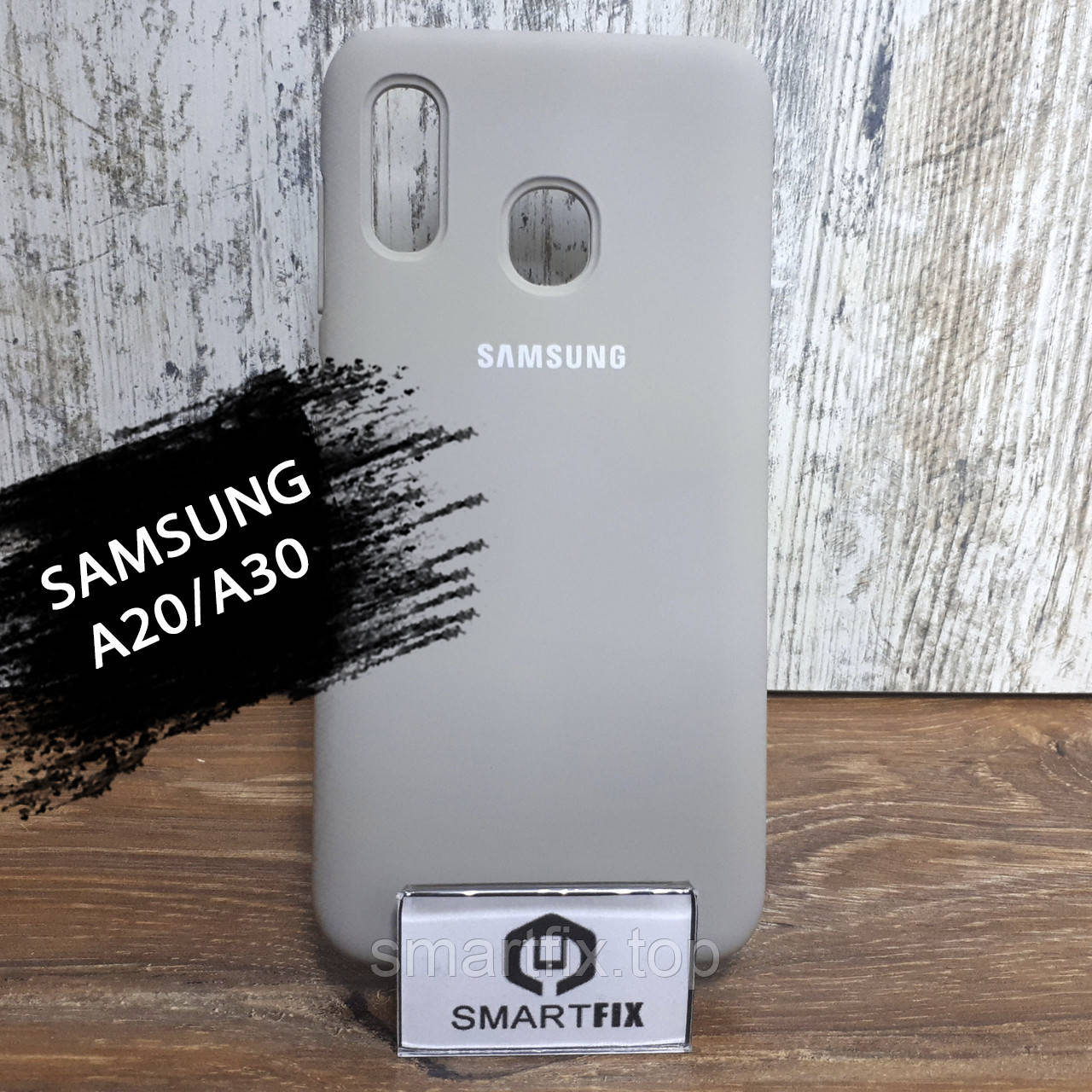 Силіконовий чохол для Samsung A20/A30