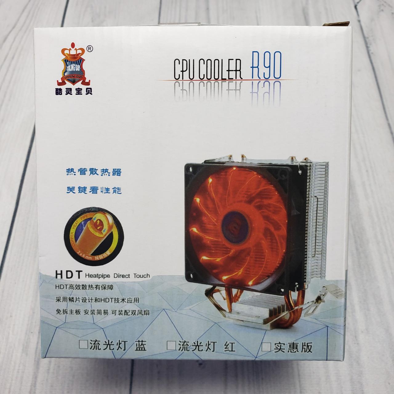 Охлаждение Cooling Baby R90