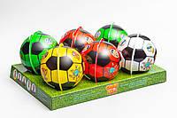 Мяч пластиковый Crazy ball 90г с игрушкой-сюрпризом и конфетами для девочки/мальчика, 6 шт.