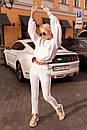 Брючний костюм - двійка, штани і кофта вільного фасону (р. 42-48) 50ks1457, фото 2