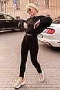 Брючний костюм - двійка, штани і кофта вільного фасону (р. 42-48) 50ks1457, фото 6