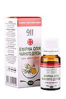 Green Pharm Cosmetic Ефірне масло лаванди 10 мл