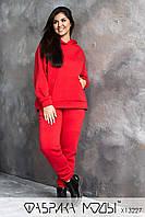 Осенний женский спортивный костюм в батальных размерах из трехнитки 1uk815