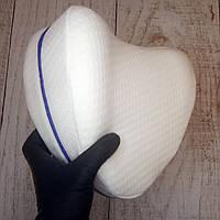 Подушка для ног и коленей ортопедическая Анатомическая с эффектом памяти LEG PILLOW белая (Настоящие фото)