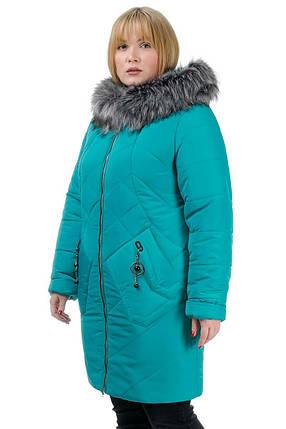 Женская зимняя куртка «Ирма», р-ры 46-54, №222 бирюза, фото 2