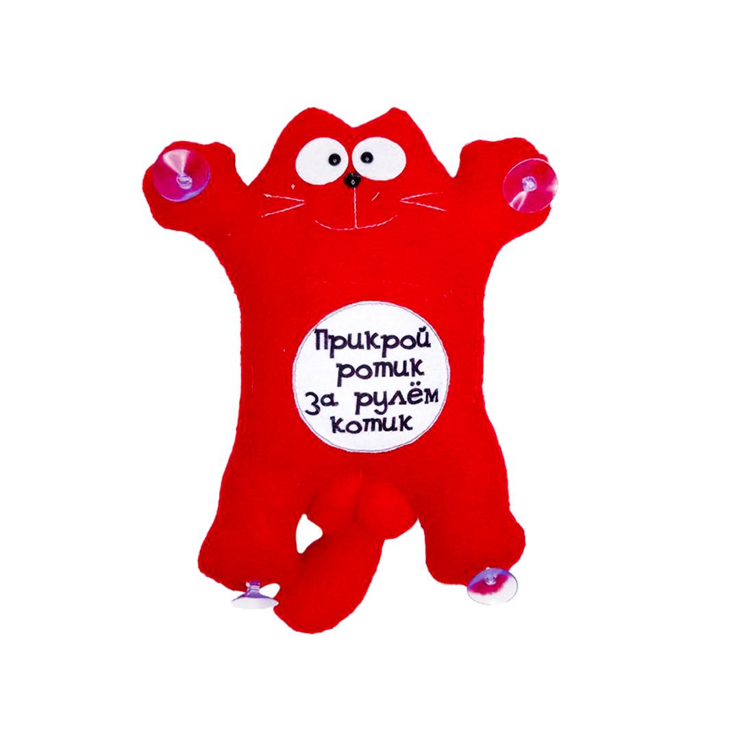 """Авто игрушка кот Саймон """"Прикрой ротик"""" (красный). на присосках 27см"""