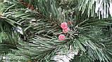 Ёлка Рождественская зелёная с белыми кончиками с шишками с калиной 1.5м 150 см, фото 2