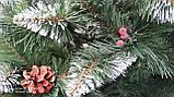 Ёлка Рождественская зелёная с белыми кончиками с шишками с калиной 1.5м 150 см, фото 3