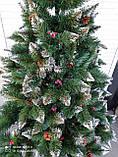 Ёлка Рождественская зелёная с белыми кончиками с шишками с калиной 1.5м 150 см, фото 4