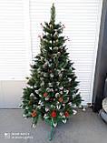 Ёлка Рождественская зелёная с белыми кончиками с шишками с калиной 1.5м 150 см, фото 5