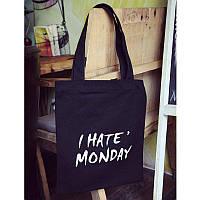 Тканевая Эко Сумка Шоппер City-A с надписью I Hate Monday Черная