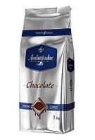 Горячий шоколад Ambassador Chocolate 1000 гр АКЦИЯ 10+1
