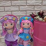 Текстильная кукла расказывает стих, фото 2