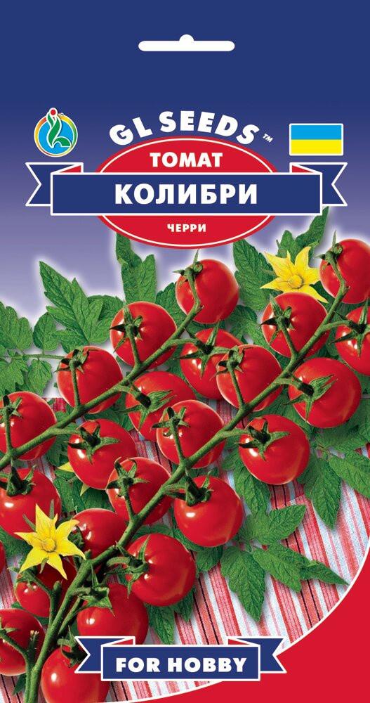Семена Томата Колибри (0.1г), For Hobby, TM GL Seeds
