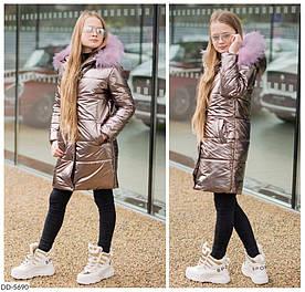Куртка зимняя пальто для девочек. Цвет- бронза , металлик галограмма. Размер: 128, 134, 140, 146, 152, 158.