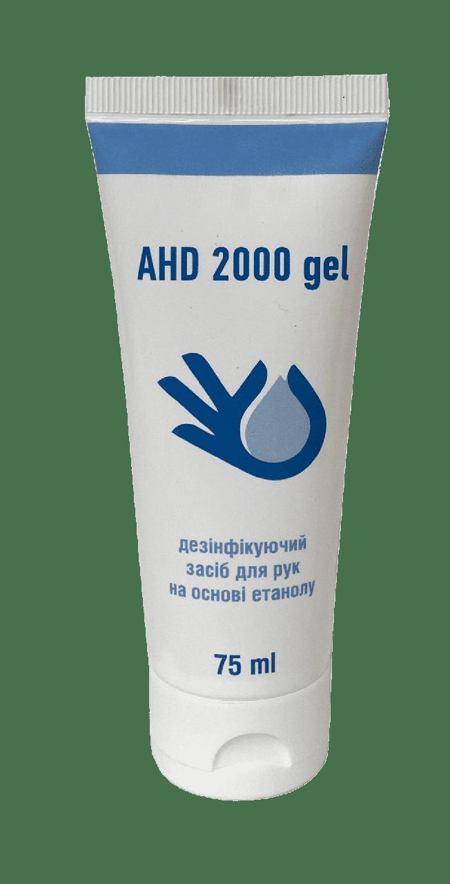 АХД 2000 гель - средство для дезинфекции рук и кожи, 75 мл