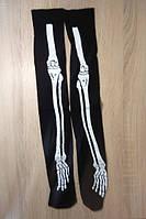 Гольфы Скелет для Хэллоуин, гольфы с костями на Хэллоуин