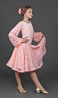 Розовый Гипюровый бейсик, рейтинговое платье для спортивно-бальных танцев с длинным рукавом