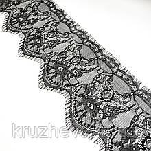 Ажурне французьке мереживо шантильї (з віями) чорного кольору шириною 13,5 см, довжина купона 3,0 м.