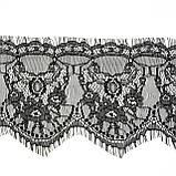 Ажурне французьке мереживо шантильї (з віями) чорного кольору шириною 13,5 см, довжина купона 3,0 м., фото 4