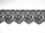 Ажурне французьке мереживо шантильї (з віями) чорного кольору шириною 13,5 см, довжина купона 3,0 м., фото 2